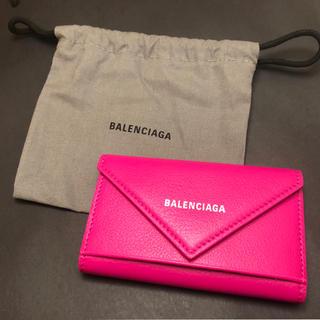 バレンシアガ(Balenciaga)の新品・円高セール!バレンシアガペーパーキーケース/ピンク(キーケース)