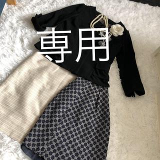 ミッシュマッシュ(MISCH MASCH)のMISCH MASCHワンピース スカート3点セットスーツ(スーツ)