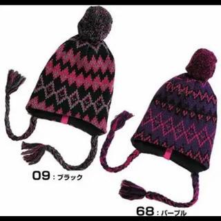 ミズノ(MIZUNO)の‼️MIZUNO ミズノ 発熱 ブレスサーモ 女性 帽子 ニット キャップ‼️(ニット帽/ビーニー)