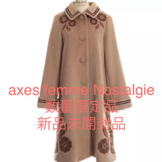 アクシーズファム(axes femme)のノスタルジー クラシカル刺繍ロングコート 花柄 数量限定 新品(ロングコート)