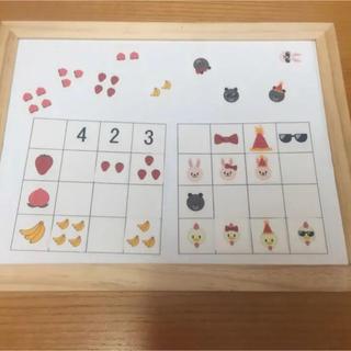 マトリックス  パズル  2種類セット  B(知育玩具)