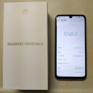 ANDROID - Huawei nova lite3