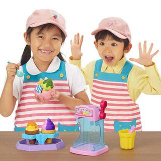 おみずでかえちゃOh!! ふしぎなアイス&ソフトクリームやさん(知育玩具)