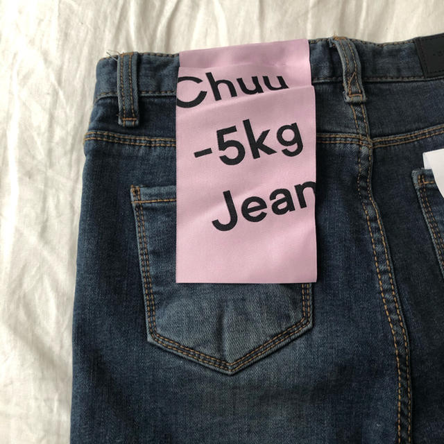 dholic(ディーホリック)の〖 新品未使用 〗chuu ♥ -5KG snow jeans vol.64 レディースのパンツ(スキニーパンツ)の商品写真