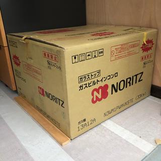 NORITZ - ノーリツ ビルトイン ガスコンロ