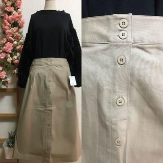FC326*4L 大きいサイズ フロントボタンスカート 前ボタン 後ろゴム(ひざ丈スカート)