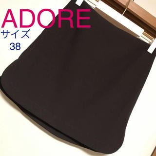 アドーア(ADORE)の新品同様♡ADORE アドーア♡スクエア 台形スカート ダークブラウン 38(ひざ丈スカート)