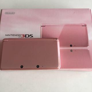 3DSミスティピンク(携帯用ゲーム機本体)