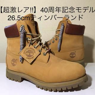 ティンバーランド(Timberland)の【超激レア‼️美品】26.5cm 40周年記念モデル ティンバーランド(ブーツ)
