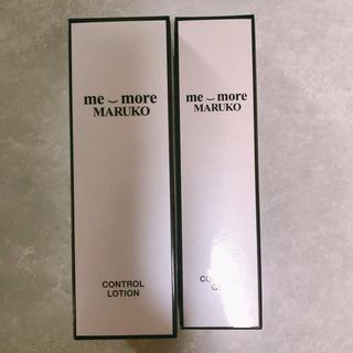 マルコ(MARUKO)のme more MARUKO基礎化粧品(化粧水 / ローション)