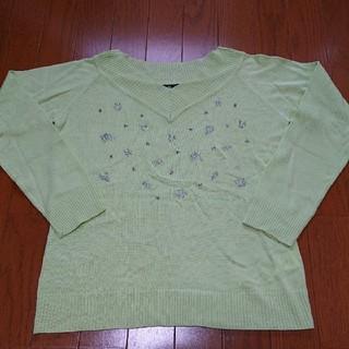 長袖ニット(グリーン) Mサイズ(ニット/セーター)