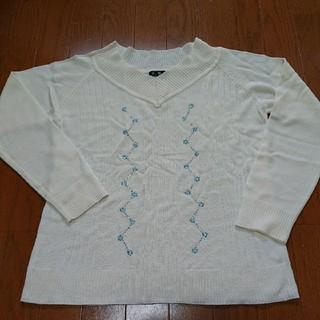 長袖ニット(ホワイト) Lサイズ(ニット/セーター)