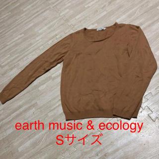 アースミュージックアンドエコロジー(earth music & ecology)のトップス(ニット/セーター)