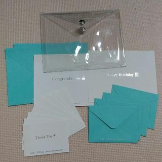 ティファニー(Tiffany & Co.)のWith × Tiffany レターセット(カード/レター/ラッピング)