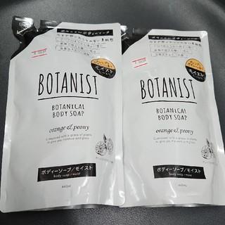 ボタニスト(BOTANIST)のボタニスト(ボディソープ / 石鹸)