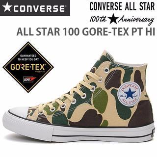 コンバース(CONVERSE)のCONVERSE コンバース ALL STAR 100 GORE-TEX PT (スニーカー)