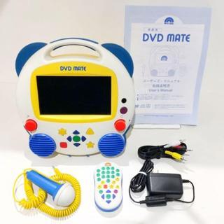 ツインバード(TWINBIRD)の2014年購入!ワールドファミリー DVDメイト(知育玩具)