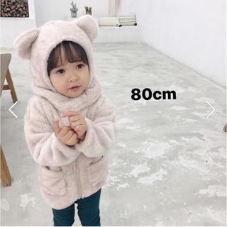 プティマイン(petit main)の韓国こども服 アウター  フリース 帽子 80cm(ジャケット/コート)