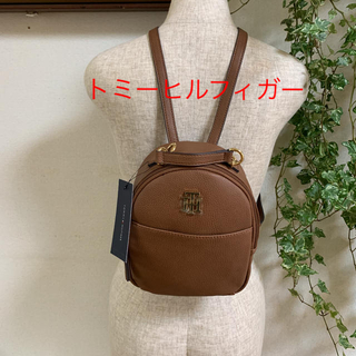 TOMMY HILFIGER - ☆新品☆ TOMMY トミー ヒルフィガー 茶のミニ リュックサック