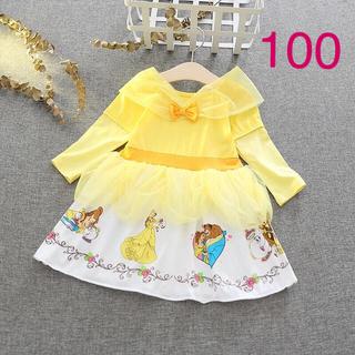 ベル ディズニー プリンセス コスチューム なりきり ワンピース ドレス 100(ワンピース)