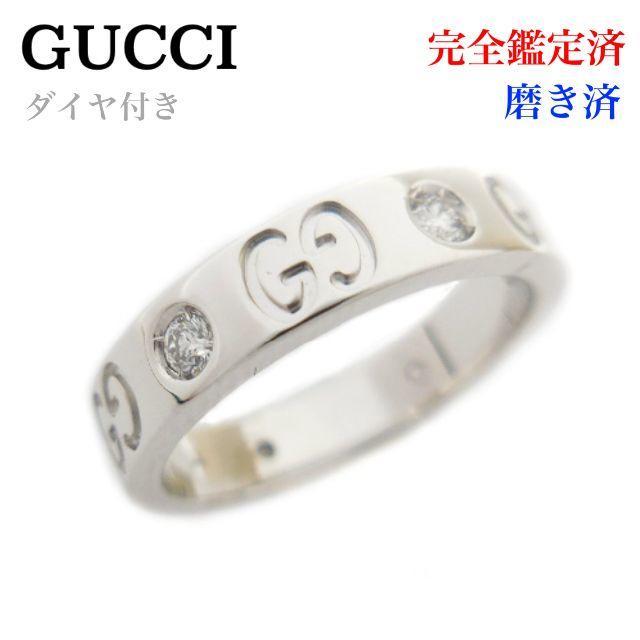 Gucci(グッチ)の磨き済 GUCCI グッチ アイコン 6P ダイヤ リング K18WG 750 レディースのアクセサリー(リング(指輪))の商品写真