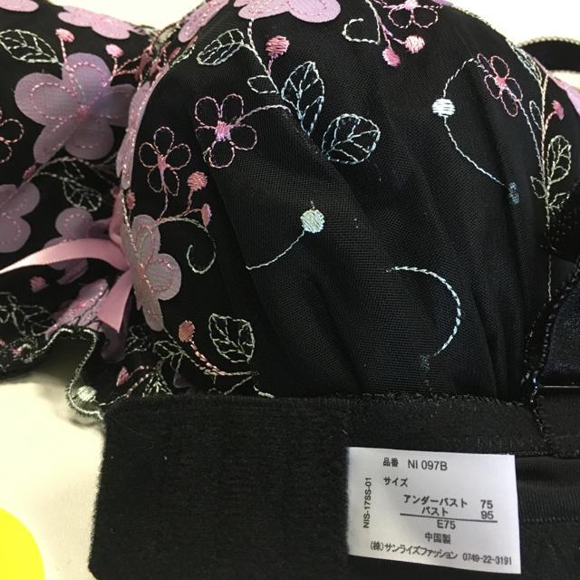 花柄アップリケブラショーツセット ブラック E75 L レディースの下着/アンダーウェア(ブラ&ショーツセット)の商品写真