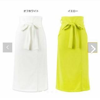 コウベレタス(神戸レタス)の神戸レタス  タイトスカート ホワイト(ロングスカート)