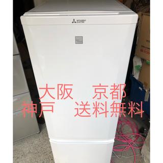 ミツビシデンキ(三菱電機)の三菱 ノンフロン冷凍冷蔵庫  MR-P17EC-KW    2018年製(冷蔵庫)