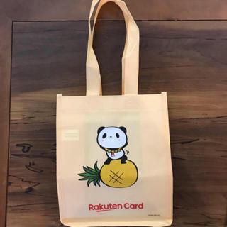 ラクテン(Rakuten)の残り2枚 新品♡ハワイ限定♡楽天♡楽天ラウンジ♡日焼けパンダ♡エコバッグ (エコバッグ)