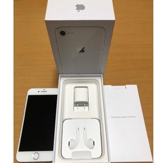 iPhone - iphone8 SIMフリー シルバー 64GB