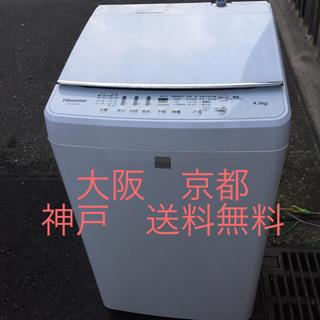 Hisense ハイセンス洗濯機 HW-G45E4KW 2017年製 4.5kg(洗濯機)
