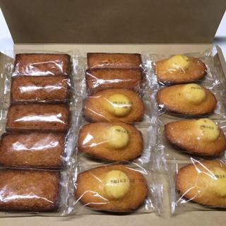 コストコ(コストコ)のコストコ マドレーヌ フィナンシェ 詰め合わせ(菓子/デザート)