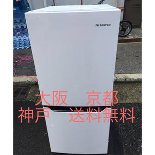 Hisense  2ドア冷凍冷蔵庫  HR-D1301     2017年製 (冷蔵庫)