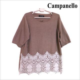 未使用品◆Campanello◆ベージュブラウン裾レース付きニット◆4L(ニット/セーター)