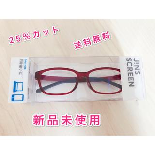 ジンズ(JINS)のJINS ⭐︎新品⭐︎ ブルーライトカットメガネ 赤(サングラス/メガネ)