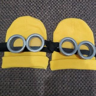 ミニオン(ミニオン)のハロウィン ミニオン コスプレ 帽子 ゴーグル 2個セット(小道具)