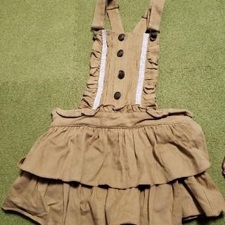 アンクルージュ(Ank Rouge)のガーリーキュロットスカート ショートパンツM(ショートパンツ)