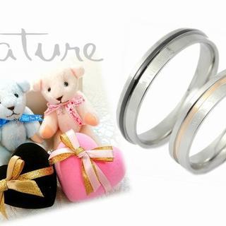 いつも一緒が自然な2人の指輪 くまさんと供に  名入れ メッセージ刻印(リング(指輪))