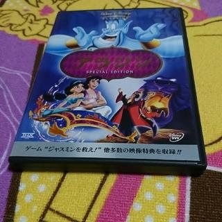ディズニー(Disney)のDVD セット 専用出品(キッズ/ファミリー)