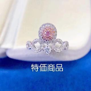 ♡ミニティアラデザインF.L.Pinkダイヤモンドリング