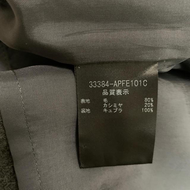 FOXEY(フォクシー)のFOXEY  カシミア ショートパンツ レディースのパンツ(ショートパンツ)の商品写真