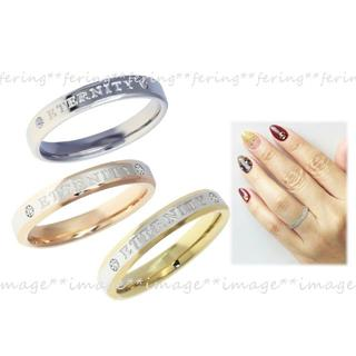 クリスマス*記念日プレゼント*ダブル誕生石ペアリング*刻印できる指輪(リング(指輪))