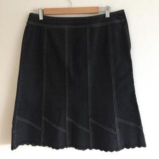 アリスバーリー(Aylesbury)のアリスバーリー デニムスカート(ひざ丈スカート)