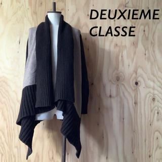 ドゥーズィエムクラス(DEUXIEME CLASSE)の【美品】Deuxieme Classe ショール ニット カーディガン(カーディガン)