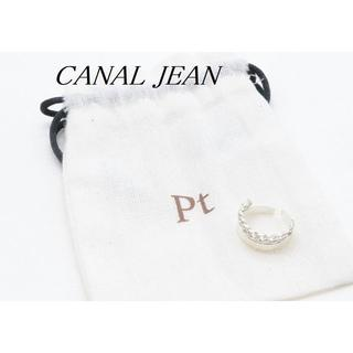 【S129】CANAL JEAN Pt チェーン デザイン ピンキーリング (リング(指輪))