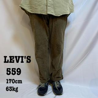 リーバイス(Levi's)のLEVI'S コーデュロイパンツ 559(デニム/ジーンズ)