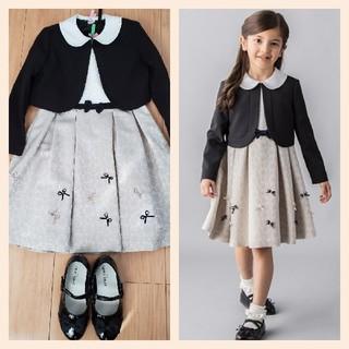 プティマイン(petit main)のプティマイン 130フォーマルアンサンブル 靴set(ドレス/フォーマル)