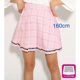 ピンクラテ(PINK-latte)の新品 ピンクラテ スカート インナーパンツ付き ピンク Sサイズ 160cm(スカート)