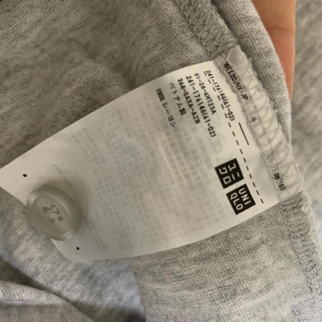 UNIQLO(ユニクロ)のユニクロ ロングカーディガン グレー S UNIQLO レーヨン レディースのトップス(カーディガン)の商品写真