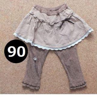ビケット(Biquette)の90 スカッツ スカート レギンス キムラタン ビケット ズボン 送料無料(スカート)